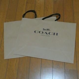 コーチ(COACH)のCOACH ショッパー 2枚セット(ショップ袋)