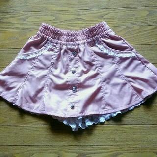 シマムラ(しまむら)の150cmパンツ付きスカート(スカート)