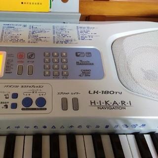 カシオ電子ピアノ(電子ピアノ)