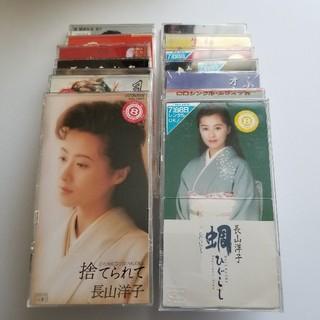 演歌『女性歌手』シングルCD まとめ売り☆(演歌)