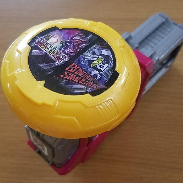 BANDAI(バンダイ)の仮面ライダーエグゼイド ガシャット エンタメ/ホビーのおもちゃ/ぬいぐるみ(キャラクターグッズ)の商品写真