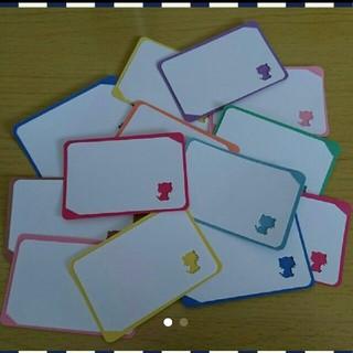 ③【15枚】シンプルなねこのメッセージカード♡(カード/レター/ラッピング)