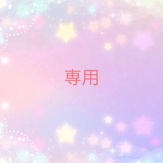 菜月様専用(ムートンコート)