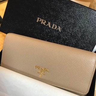 プラダ(PRADA)の正規品★PRADA☆バイカラー カードケース付き長財布 ベージュピンク/ピンク(財布)