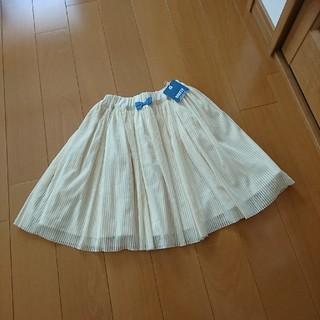 ブリーズ(BREEZE)のチュールスカート(スカート)