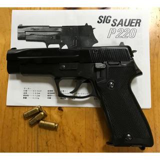 ●MGC SIG SAUER P220 モデルガン(モデルガン)