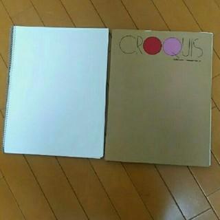 マルマン(Maruman)の訳あり マルマンクロッキー帳2冊セット(スケッチブック/用紙)