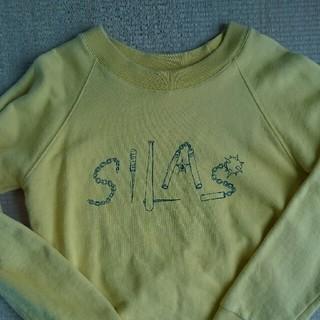 サイラス(SILAS)のサイラスの黄色スエット(トレーナー/スウェット)