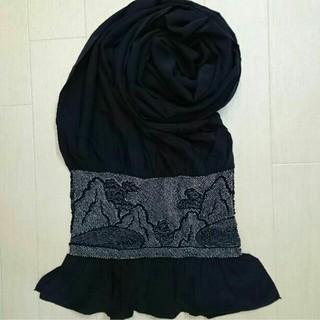●送料無料●兵児帯●正絹●絞り●男着物浴衣(帯)