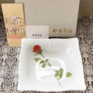 コウランシャ(香蘭社)の新品‼️♡香蘭社♡角深鉢♡(食器)