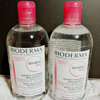 ビオデルマ(BIODERMA)の新品❤️2点セット ビオデルマ サンシビオ H2O 500ml クレンジング(クレンジング / メイク落とし)
