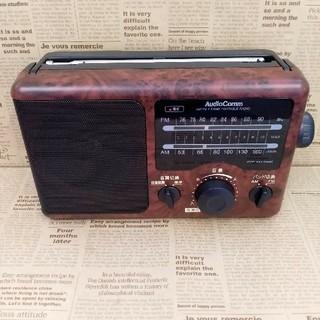 木目調ラジオ  AM/FM  RAD-F620Z(ラジオ)