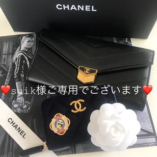 シャネル(CHANEL)の❤️シャネル❤️suik様おまとめご専用品♪(財布)