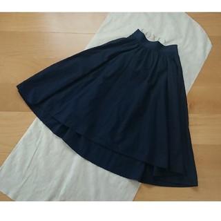 jewelchanges ミモレ丈 コットン サーキュラー スカート  36