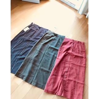 コルディア(CORDIER)のコルディアスカート、コルディア麻スカート、コルディア麻ロング (ロングスカート)