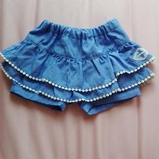 シシュノン(SiShuNon)のキッコリー スカパン 90サイズ(スカート)