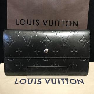 ルイヴィトン(LOUIS VUITTON)のルイヴィトン モノグラムマット 三つ折長財布 ポルトトレゾールインターナショナル(財布)