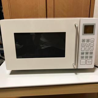 MUJI (無印良品) - 電子レンジ オーブンレンジ 電子レンジ本体 無印良品 値下げしました。