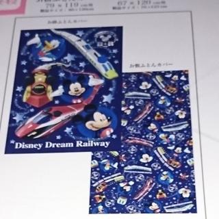 ディズニー(Disney)の洗い替えに!お昼寝布団カバー二点セット(掛け・敷き)(シーツ/カバー)