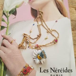 レネレイド(Les Nereides)の♥レネレイド【新品】マーガレットネックレス(ネックレス)