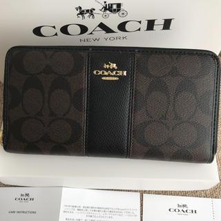 コーチ(COACH)のコーチ 長財布 COACH ラウンドファスナー チョコxブラック(財布)