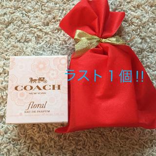 コーチ(COACH)の新品♡人気♡コーチ フローラル オードパルファム 香水(香水(女性用))