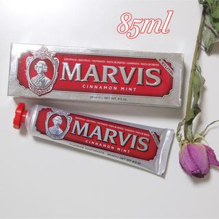 マービス(MARVIS)のマーヴィス 85ml シナモンミント(歯磨き粉)