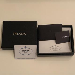 プラダ(PRADA)のプラダ 空箱(ショップ袋)