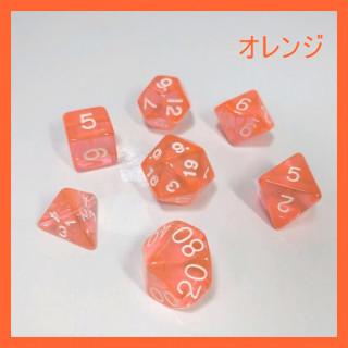 サイコロ  多面ダイス  7種セット クリアオレンジ