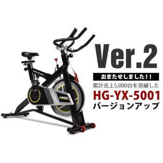 スピンバイク エアロバイク トレーニングバイク エクサ サイズ(トレーニング用品)