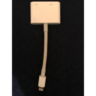 アップル(Apple)の変換器&1.5mケーブル(映像用ケーブル)