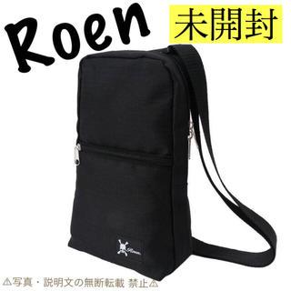 ロエン(Roen)の⭐️新品⭐️【Roen & Rat Roen】リバーシブル ボディバッグ★付録(ボディーバッグ)