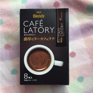 エイージーエフ(AGF)のAGF★カフェラトリー(コーヒー)
