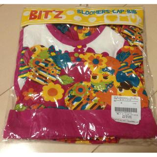 ビッツ(Bit'z)の30日まで取置きビッツ、新生児セット(その他)