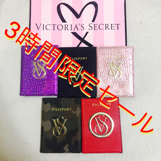 ヴィクトリアズシークレット(Victoria's Secret)のヴィクトリアシークレット パスポートケース(ポーチ)