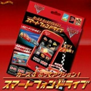 ディズニー(Disney)のカーズ3 ふってアクション スマートフォンドライブ☆新品、ゲーム (家庭用ゲームソフト)