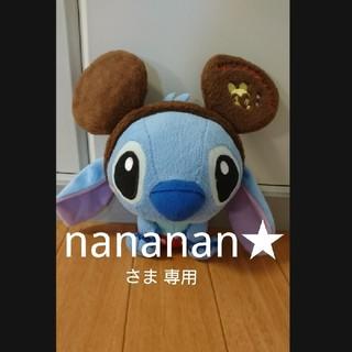 【新品未使用】タレ目 ニコちゃん インディゴ ブルー デニム風 エプロン(その他)