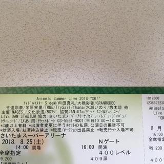 アニサマ 2日目 チケット(声優/アニメ)