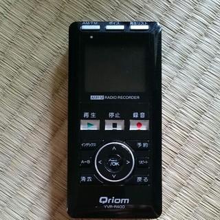 ヤマゼン(山善)のQriom ラジオボイスレコーダー(ラジオ)