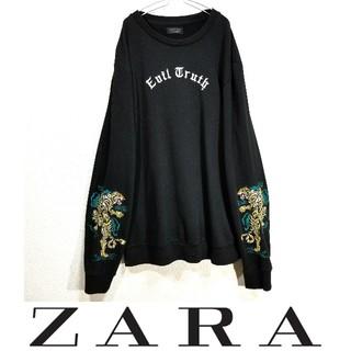 ザラ(ZARA)のZARA MAN タイガーモチーフ スウェット (スウェット)
