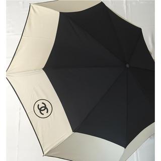 シャネル(CHANEL)の新品未使用  CHANEL 雨天兼用傘 ワンタッチボタン式(傘)