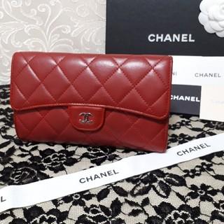 シャネル(CHANEL)の専用です 美品 CHANEL マトラッセ 正規品 赤 長財布 (財布)