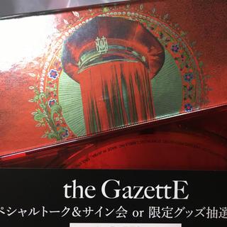 the GazettE NINTH 抽選応募券お譲り(トークショー/講演会)