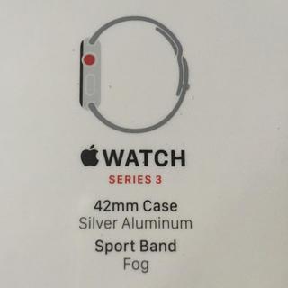 アップルウォッチ(Apple Watch)の【未開封】アップルウォッチ Series 3(腕時計(デジタル))