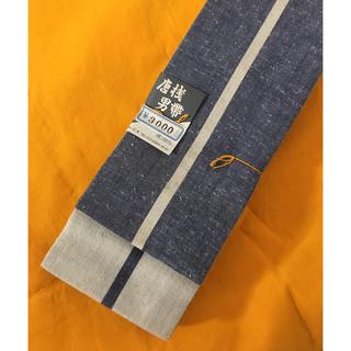 【特価・新品】 角帯 かくおび リバーシブル 男性用 浴衣 着物 袴 袴下(帯)