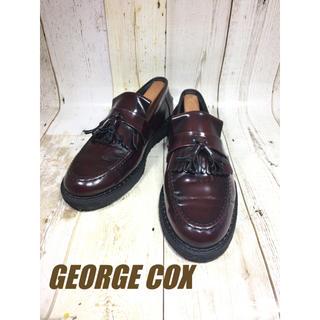 ジョージコックス(GEORGE COX)のGEORGE COX ジョージコックス ローファ UK8 26.5cm(ドレス/ビジネス)
