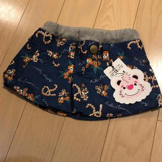 新品 タグ付 ロデオ キッズM スカート