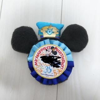 ディズニー(Disney)のハンドメイド ディズニー35周年ロゼット(コサージュ/ブローチ)