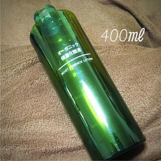 ムジルシリョウヒン(MUJI (無印良品))のオーガニック保湿化粧液 化粧水 美白化粧水 美容液 敏感肌 アトピー 無添加(化粧水 / ローション)