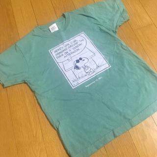 スヌーピー(SNOOPY)のスヌーピーミュージアム♡週替わりTシャツ(Tシャツ(半袖/袖なし))